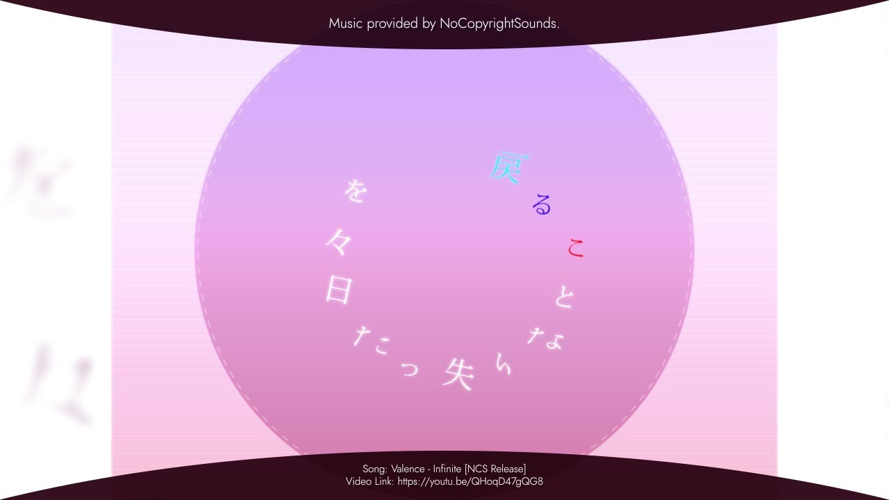 【AfterEffects】text shapeLayer【aep配布】