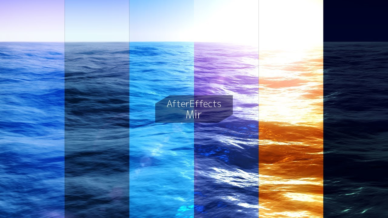 【AfterEffects】MirでOcean【aep・mp4配布】