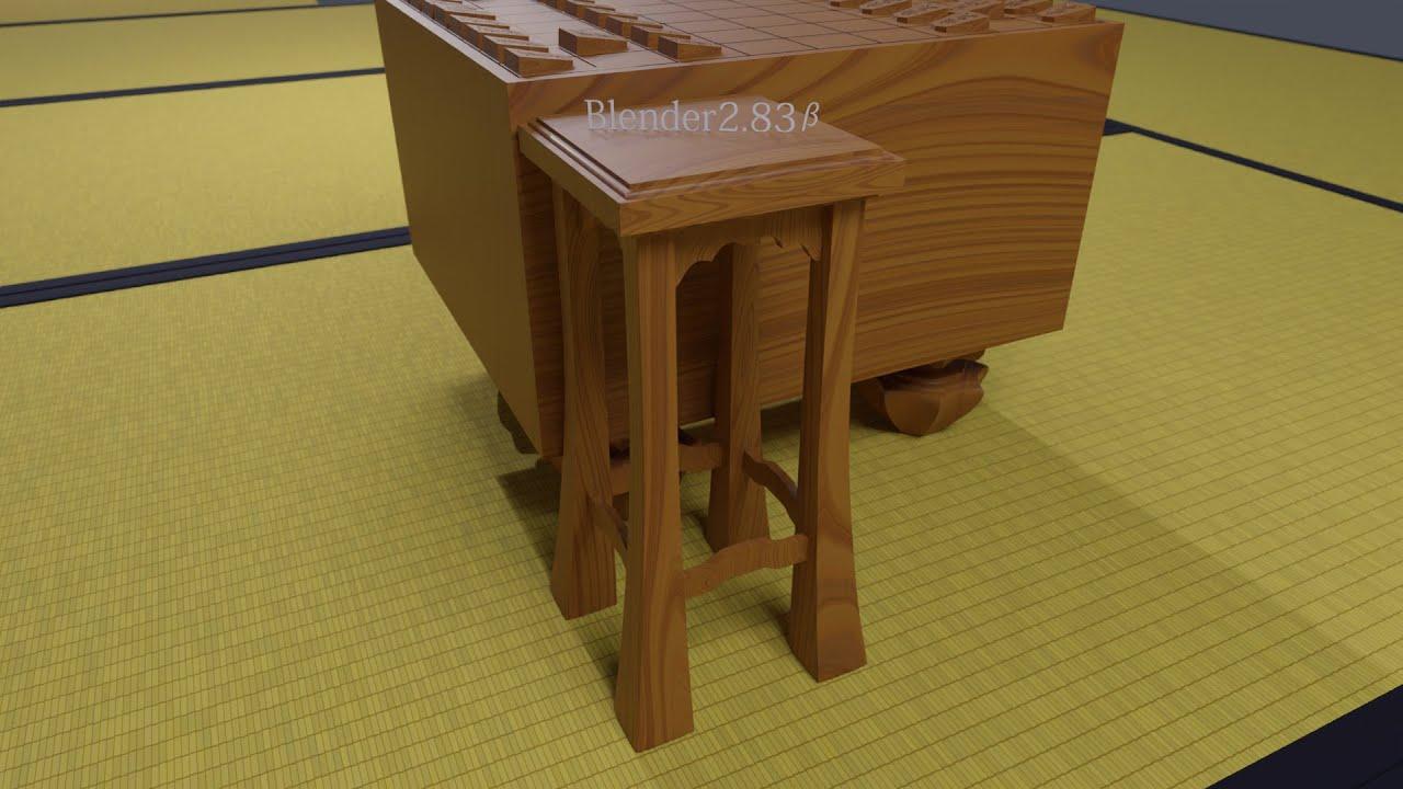 【Blender】将棋の四本脚駒台ができるまで【作業動画】